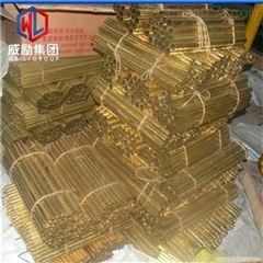 CuZn42PbAl黄铜单价报价
