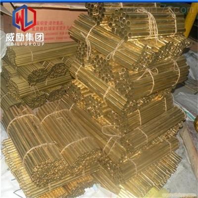 CZ108黄铜调整处理