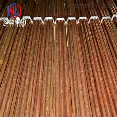 CZ126黄铜上海价格