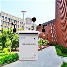 M-2061S科研所院校恶臭气体在线监测系统