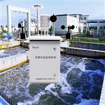 M-2061S污水处理厂恶臭气体监测系统