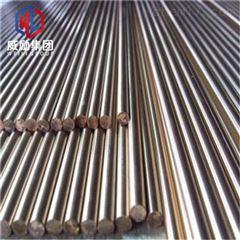 H96黄铜平板供应商