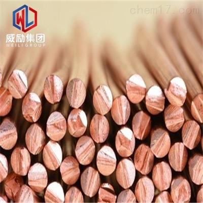 HAl60-1-1铝黄铜技术要求