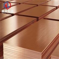 HAl61-4-3-1铝黄铜黑皮定尺