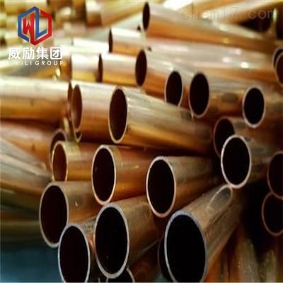 HAl66-6-3-2铝黄铜机械性能