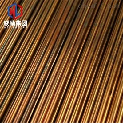 HAl67-2.5铝黄铜上海价格