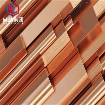 HAl77-2铝黄铜材质证明
