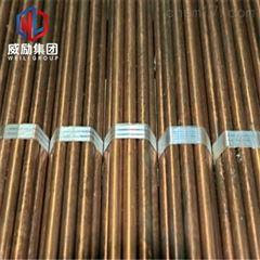 HBsC4C铝黄铜钢材规格