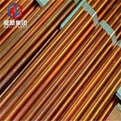 HPb58-2.5铅黄铜韧度强度