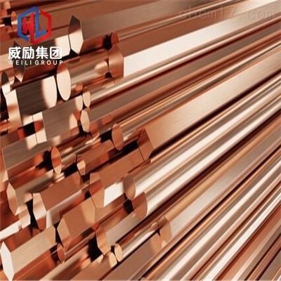 JILI30A3铝黄铜冷拉方棒