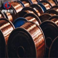 JILI40CΗ铅黄铜加工工艺