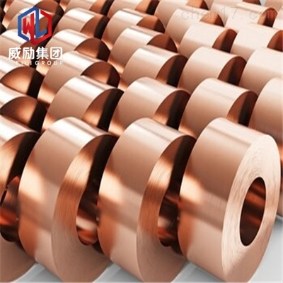 ZCuZn33Pb2铅黄铜冶炼工艺