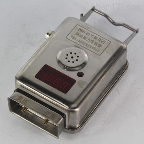 矿用本安型声音报警器