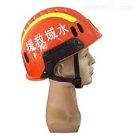 zy555水域头盔