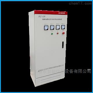 熔喷布静电发生器-静电驻极装置