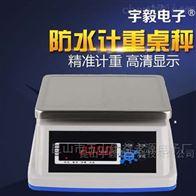 ACS昆山高精度工业计数计价电子桌秤