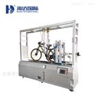 深圳自行车刹车试验机