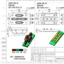 20A四極刷板刷塊帶通訊功能