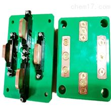 15A四極帶通訊功能充電刷