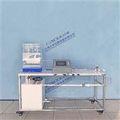 DYT081Ⅲ计算机型自循环伯努利方程实验仪,流体力学