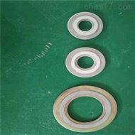 耐高压DN100不锈钢金属缠绕垫片优质厂家