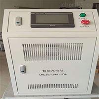 48V100A智能充电站