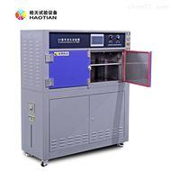 uv紫外灯老化试验仪耐侯耐光测试箱