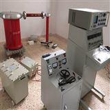 GY1005無局放試驗變壓器