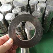 DN80碳鋼材質柔性金屬石墨纏繞墊實體廠家