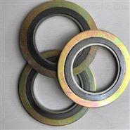 DN80碳鋼內外環D型金屬纏繞墊片廠家供應