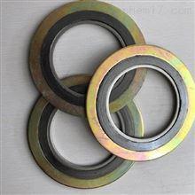 DN80碳钢内外环D型金属缠绕垫片厂家供应
