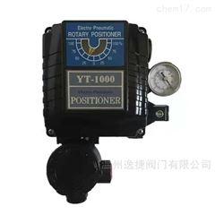 YT-1000电气阀门定位器
