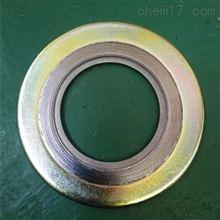 不锈钢316带定位环金属缠绕垫片今日价格