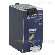 Puls电源UF20.241  UF20.241