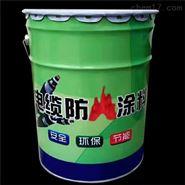 水性国标电缆防火涂料生产厂家