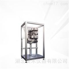 重力吸附分析仪GSA PT 1000