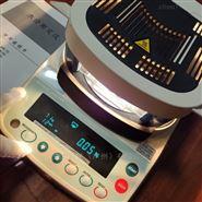 日本AND鹵素燈加熱水分儀