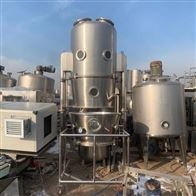 二手FG-120沸腾干燥机