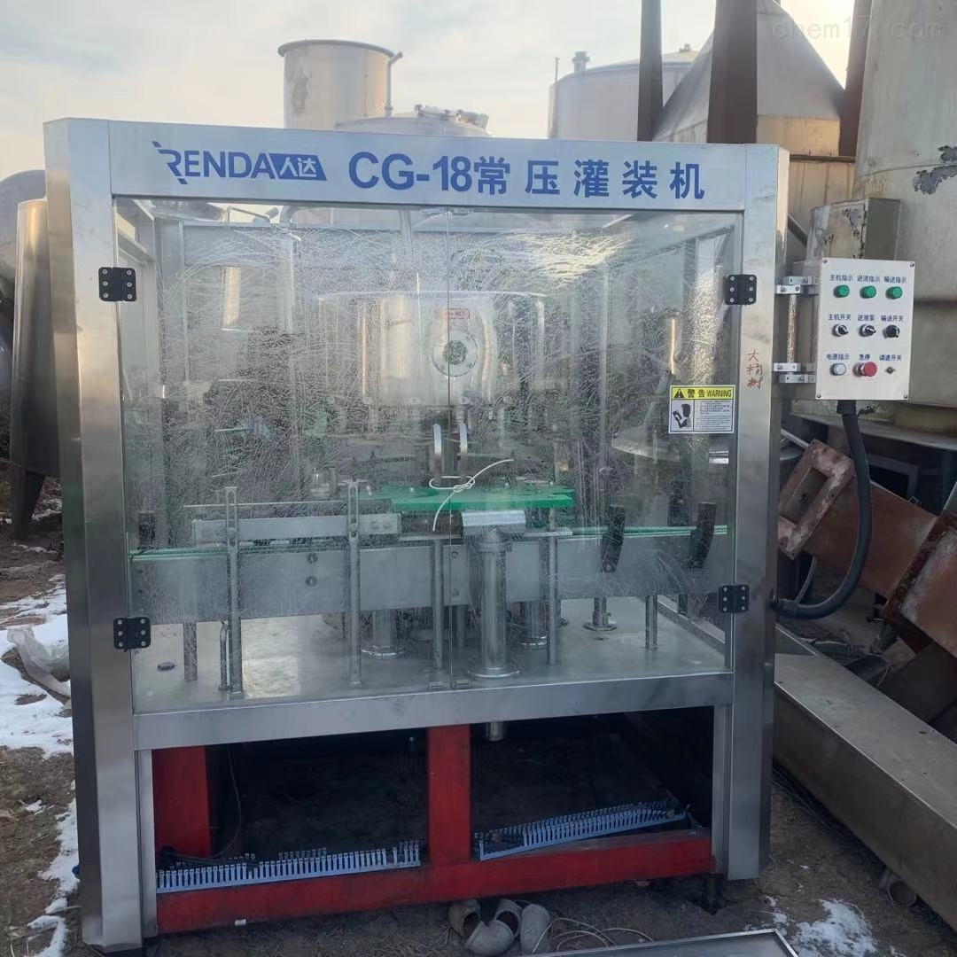 二手CG-18常压灌装机