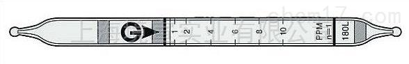 Gastec便携式气体检测管己胺检测管(CH3(CH2)5NH2)