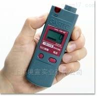 便携式一氧化碳浓度指示报警器
