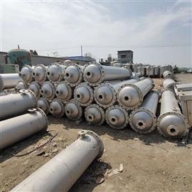 供应5吨四效316材质不锈钢列管冷凝器