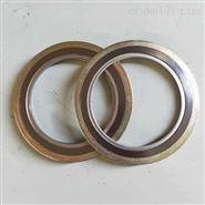 DN150耐高溫304金屬石墨纏繞墊片成品價格