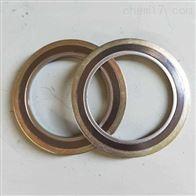 DN150耐高温304金属石墨缠绕垫片成品价格