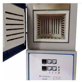 1200度高温箱式电炉