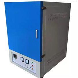 YB-1400XA供應1400度帶物料架箱式高溫電爐