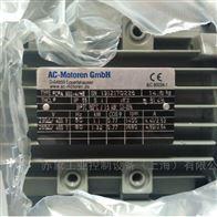 AC-MOTOREN电机FCPA 90L-4/HE