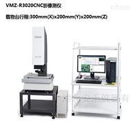 日本NIKON尼康VMZ-R6555CNC影像测量仪