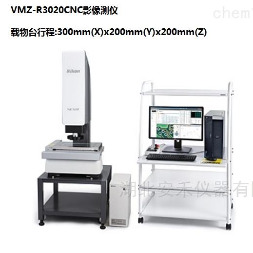 日本NIKON尼康VMA-2520C影像测量仪
