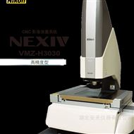 日本NIKON尼康VMA6555影像仪